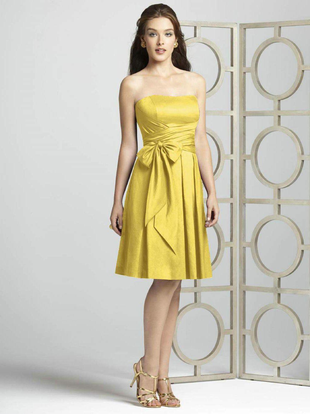 Желтые платья по колено